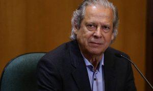 """JURISPRUDÊNCIA – SENTENÇA CONDENATÓRIA CRIMINAL DE JOSÉ DIRCEU – Chefe da Casa Civil do Governo """"Lula""""."""