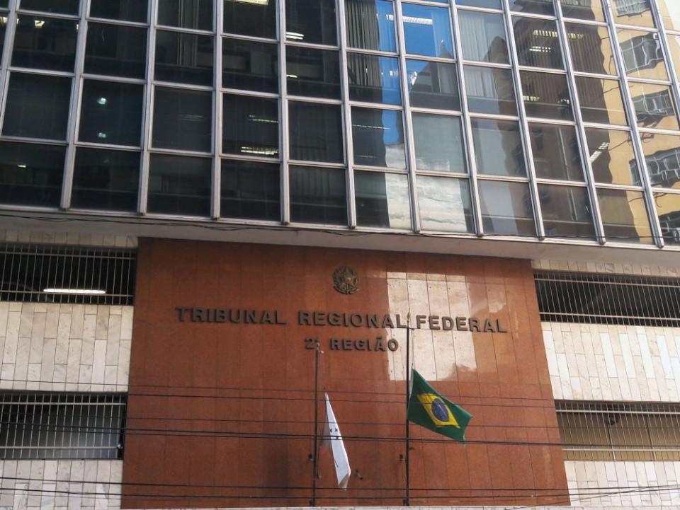 PROVA DISCURSIVA – MAGISTRATURA FEDERAL – TRF 2ª REGIÃO/2007 –  LEI DE DROGAS.